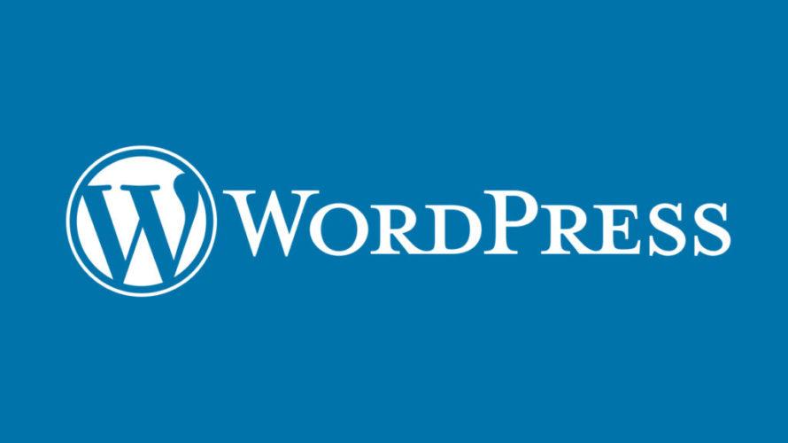 WordPressデビュー