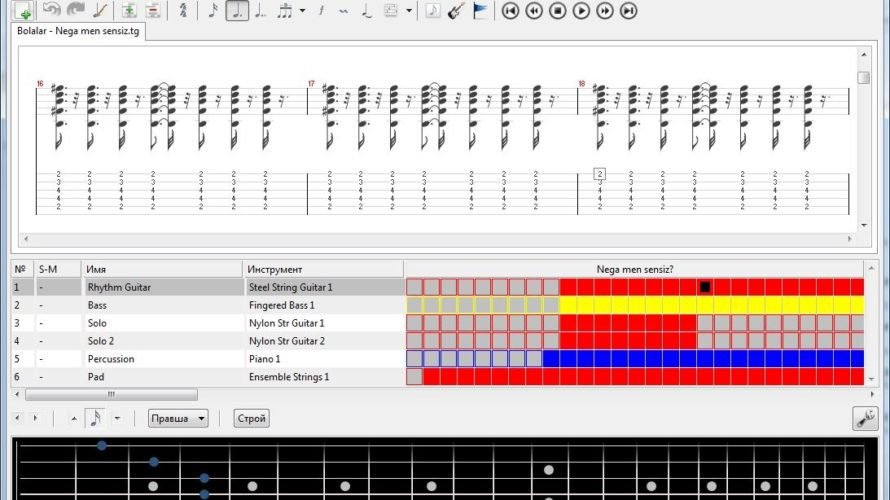【Windows】TuxguitarをWSLとX11でインストールする